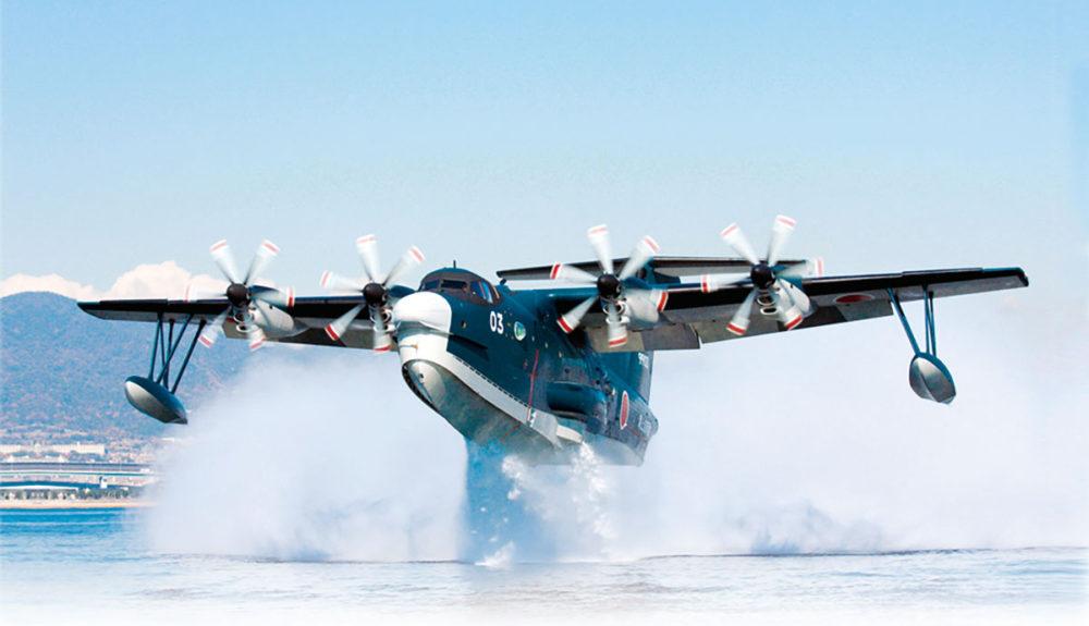 US-2 救難飛行艇の世界