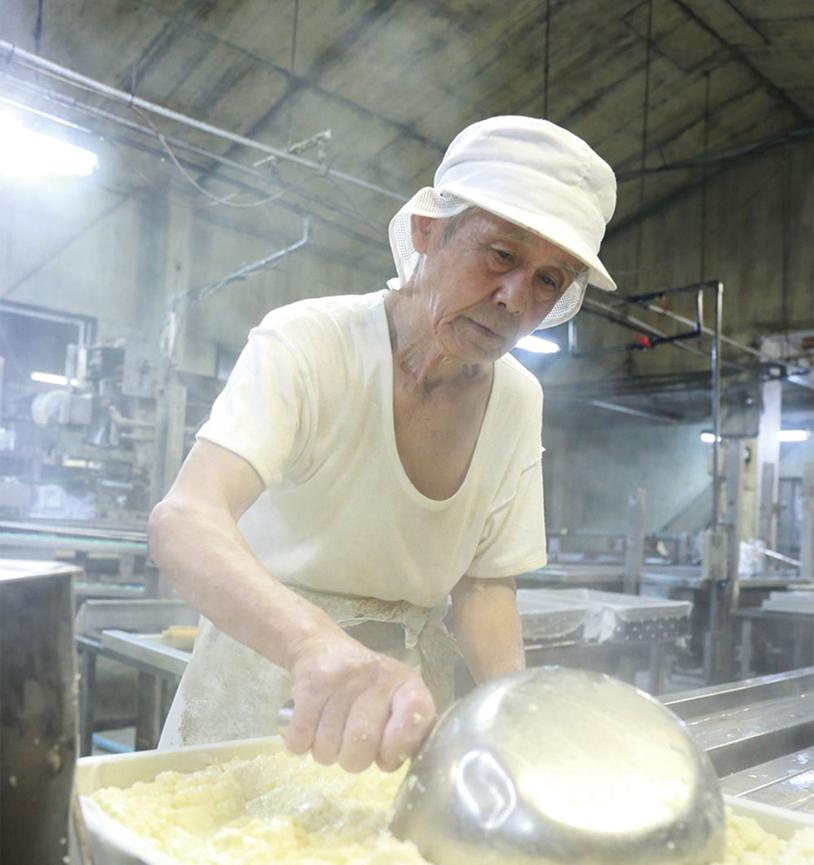 柳井市日積 山本食品 豆腐工場