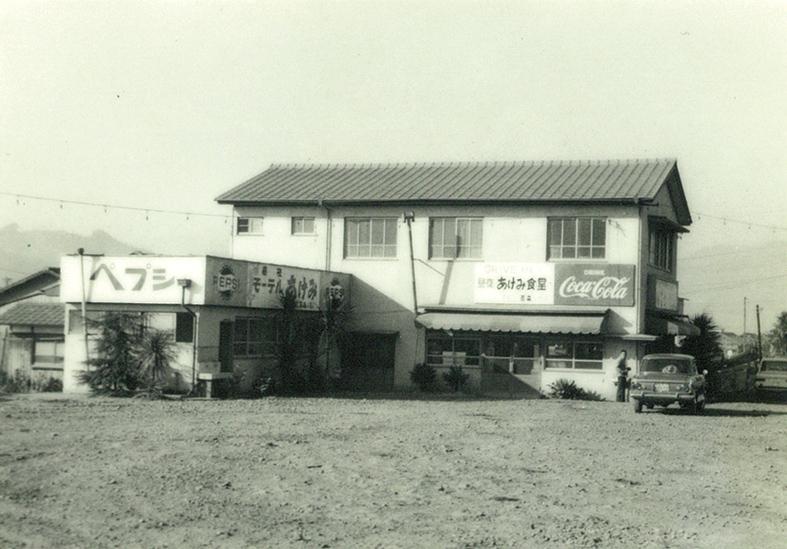 昭和40年代後半